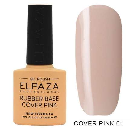 ELPAZA Rubber Base COVER PINK №1