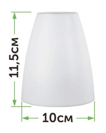 """Комплект плафонов """"Тюльпан"""", 3+1 в подарок , Е14, пластик, Дубравия, KRK-PL-001"""