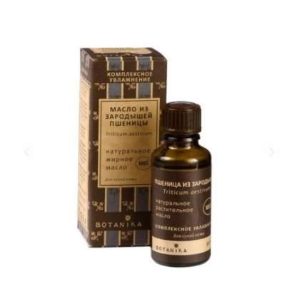 Натуральное косметическое масло BOTAVIKOS Пшеница из зародышей, 30 мл
