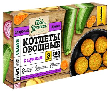 Котлеты овощные Свой урожай с цукини 300 г