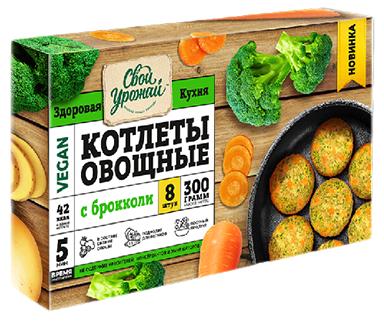 Котлеты овощные Свой Урожай с брокколи 300 г