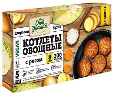 Котлеты овощные Свой Урожай с рисом 300 г