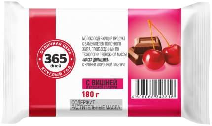 Масса творожная 365 дней С вишней и крошкой глазури 23% 180 г
