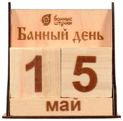 Календарь деревянный Банные Штучки 32314