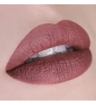 Карандаш для губ  LUXVISAGE 54 тон коричнево-розовый