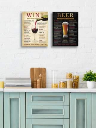 Картины на холсте LOFTime 2 шт BEER WINE AROUND THE WORLD СВЕТЛ/ТЕМН 30Х40  К-62-3040