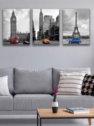 Комплект картин на холсте LOFTime 3 шт 30Х40 ЛОНДОН НЬЮ ЙОРК ПАРИЖ К-044-3040