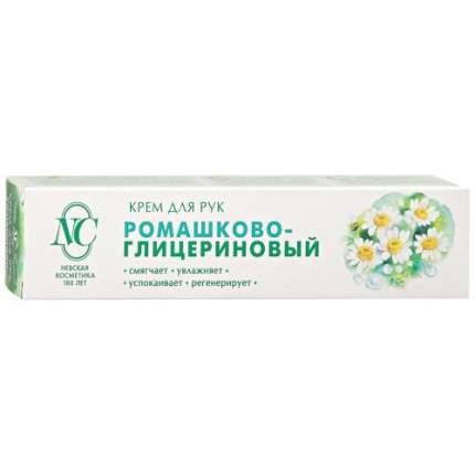 """Крем для рук """"Ромашково-глицериновый"""", 50 мл"""