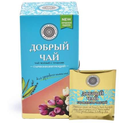 Чай Фабрика Здоровых Продуктов Добрый чай Гармонизирующий чёрный с травами, 25 пакет