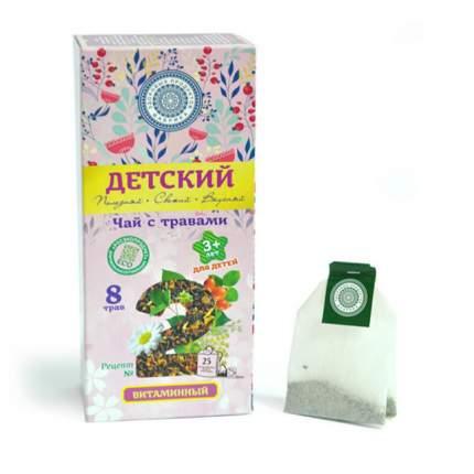 Чай Фабрика Здоровых Продуктов Детский Витаминный Рецепт №2, чёрный 25 пакетиков