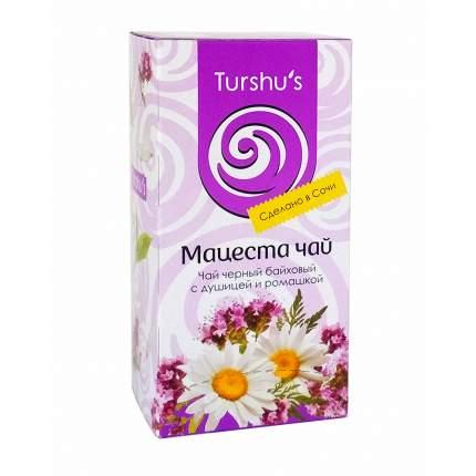 """Чай Мацеста """"С ромашкой и душицей"""", черный листовой с добавками, 20 пакетиков по 2 гр"""