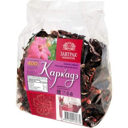 """Напиток чайный Завтрак императора """"Каркаде Суданская роза"""", 400 гр"""