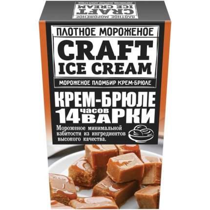 Мороженое Крафт Айс крем крем-брюле, сгущенка брикет 200 г