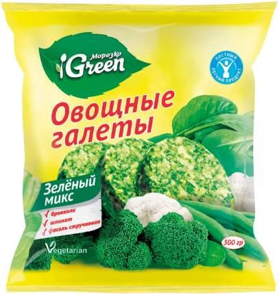 Галеты овощные морозко грин замороженные зеленый микс 300 г