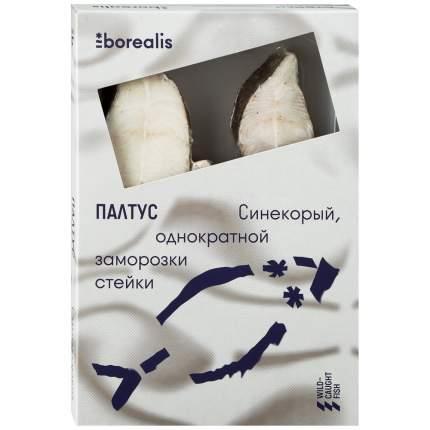 Палтус синекорый Бореалис стейки мороженные 400 г