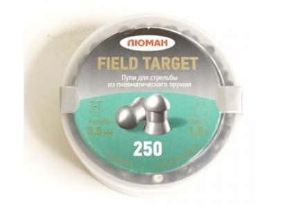 Пули для пневматики Люман Field Target 5,5 мм 1,5 гр 250 шт