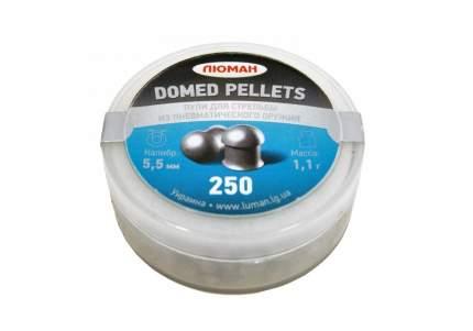 Пули для пневматики Люман Domed pellets 5,5 мм 1,1 гр 250 шт