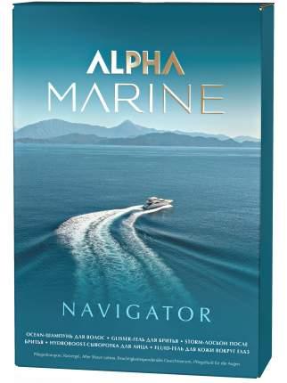 Набор ALPHA MARINE для мужчин ESTEL PROFESSIONAL navigator 250+100+100+3*1+3*1 мл
