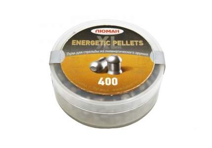 Пули для пневматики Люман Energetic pellets XL 4,5 мм 0,85 гр 400 шт