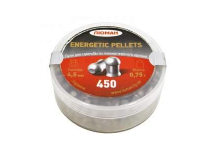 Пули для пневматики Люман Energetic pellets 4,5 мм. 0,75 гр 450 шт