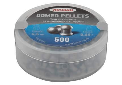 Пули для пневматики Люман Domed pellets 4,5 мм 0,68 гр 500 шт