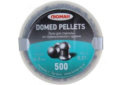 Шарики для пневматики Люман Domed pellets 4,5 мм 0,57 гр 500 500 шт