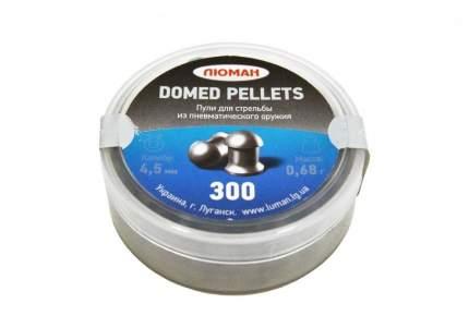 """Пули для пневматики Люман """"Domed pellets"""" 0,68 г. 4,5 мм. 300 шт"""