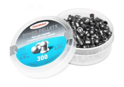 Пули для пневматики Люман Domed pellets 0,57 гр. 4,5 мм. 300 шт