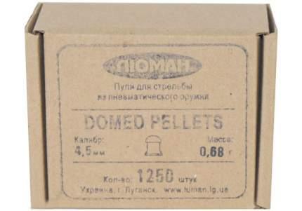 Пули для пневматики Люман Domed pellets 4,5 мм 0,68 гр 1250 шт