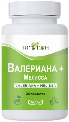 Валериана и Мелисса Биакон для нервной системы таблетки 500 мг 30 шт.