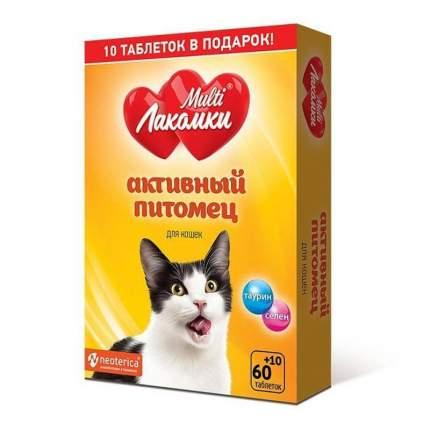 Витамины для кошек Multi Лакомки Активный питомец 70 таб