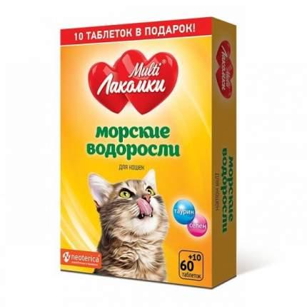 Витамины для кошек Multi Лакомки Морские водоросли 70 таб