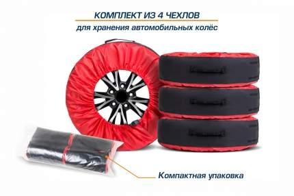 """Чехлы AutoFlex для хранения автомобильных колес размером от15"""" до 20""""; полиэстер; 80401"""