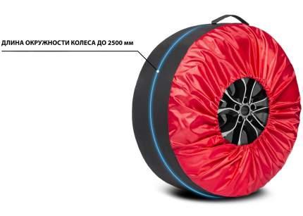 """Чехлы AutoFlex для автомобильных колес (широкие) от 13"""" до 20"""", полиэстер, 4 шт., 80303"""