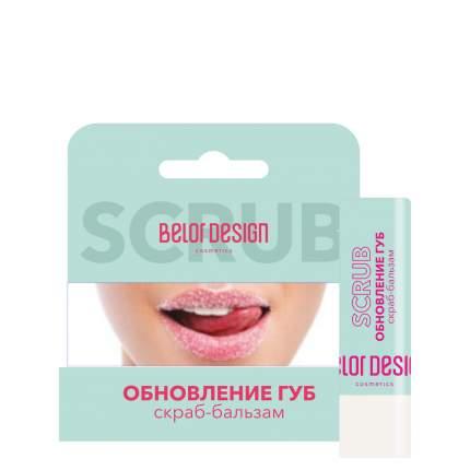 Скраб-бальзам Belor Design Обновление губ