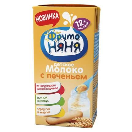 Молочный коктейль Фрутоняня молоко с печеньем 2.4% 200 мл
