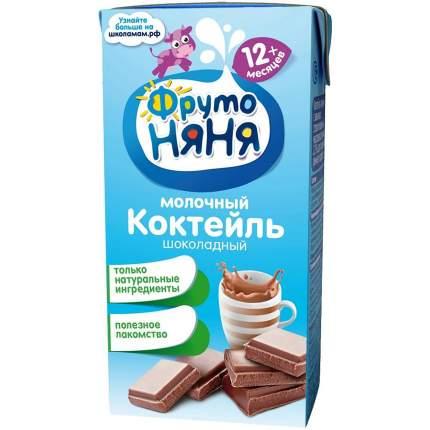 Молочный коктейль Фрутоняня какао 2.8% 200 мл