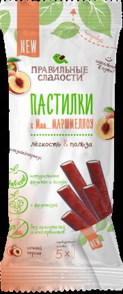 Пастилки Пермская Правильные сладости с маршмеллоу Сочный персик 55 г