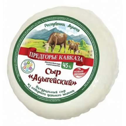 Сыр Адыгейский копченый Предгорье Кавказа 45% 300 г