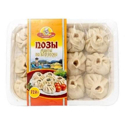 Позы Домашний повар манты по-бурятски 720 г