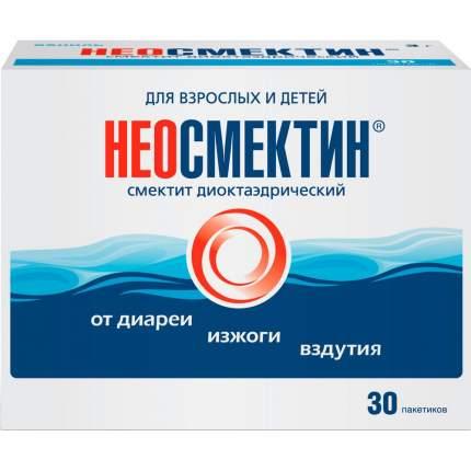 Неосмектин ваниль порошок для приготовления сусп. 3 г 30 шт.