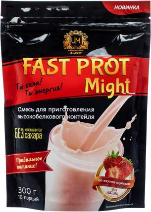 "Протеиновый коктейль ""Fast Prot Might"" со вкусом клубники, 300г, ООО ""Юмайт"", FPM004"