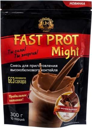 "Протеиновый коктейль ""Fast Prot Might"" со вкусом шоколада, 300г, ООО ""Юмайт"", FPM003"