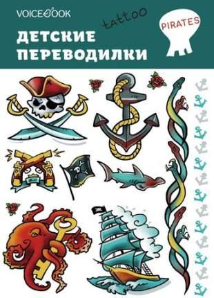 """Детские татуировки-переводилки VoiceBook Tattoo """"Пираты"""""""