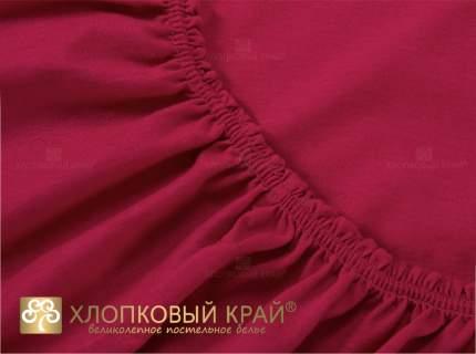Простыня на резинке Хлопковый Край Anysia Цвет: Бордо (140х200)