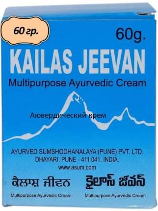 Противовоспалительный крем Кайлаш Дживан 60 г + Индийский крем Универсальный 5 шт х 60 г