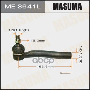 Наконечник рулевой Masuma ME3641L
