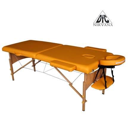Массажный стол складной DFC Nirvana Relax mustard
