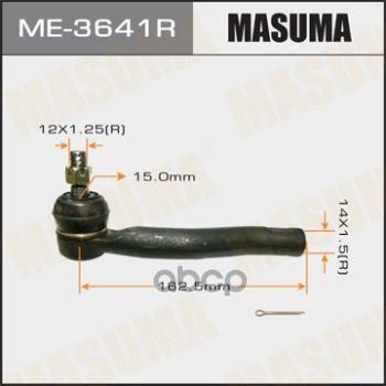 Наконечник рулевой Masuma ME3641R