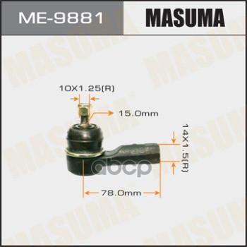 Наконечник рулевой Masuma ME9881
